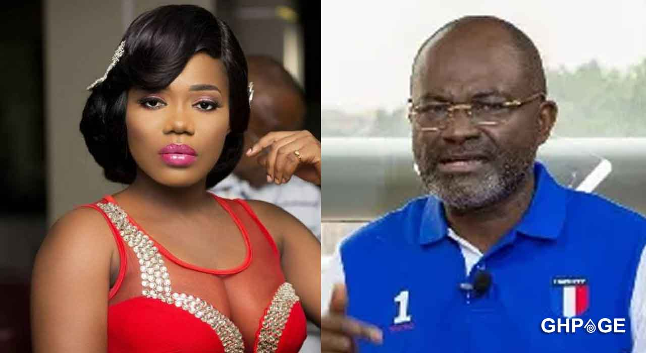 I've-never-said-that-Naana-Jane-apologized-on-behalf-of-Nigel-Gaisie-Mzbel-to-Kennedy-Agyapong